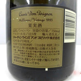 Unopened Don Perignon 1995 Brut 750 ml with box