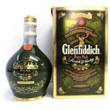 Unopened Glenfiddich 18 years green pottery 750ml with a box