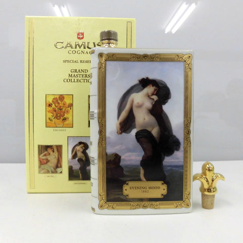 Unopened CAMUS book Bouguerou evening mood 700ml with a box