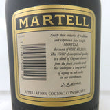 Unopened MARTELL VSOP Meadow Old 1130ml Without box