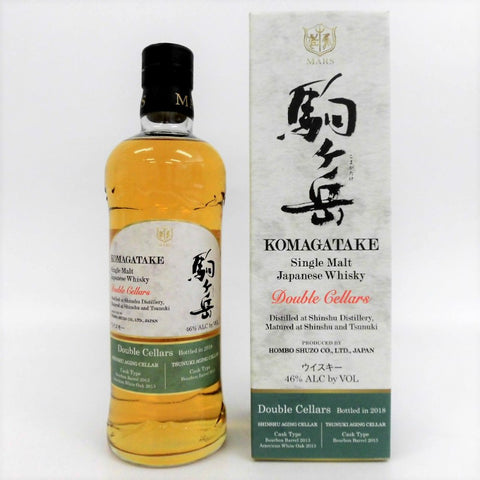 Unopened Honbo Shuzo Komagatake double cellars 2018 700 ml with a box