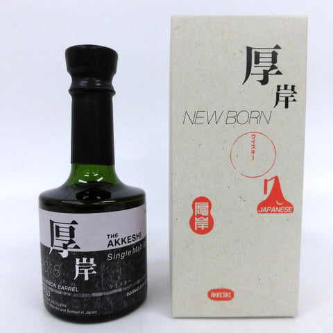 Unopened Hakutsuru Shuzo Hakutsuru Akkeshi Newborn third bullet 200ml with box