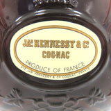 Unopened JAS Hennessy XO green gold cap 700ml with a box