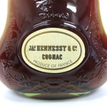 Unopened JAS Hennessy Extra Gold Cap Green 700ml With Box