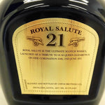Unopened Royal Salute 21 years blue pottery 700ml With box