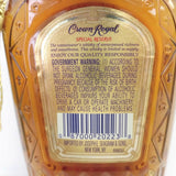 Unopened Crown Royal special reserve half 375 ml with a purse no box
