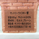 Unopened Suntory Suntory Hibiki World House bottle Netherlands pottery 600ml Without box