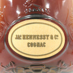 Unopened JAS Hennessy Extra Green Gold cap 700 ml Without box