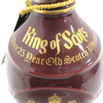 Unopened king of scots 25 years pottery 750ml without box