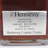 Unopened Hennessy Napoleon Silver top 700ml With box