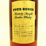Unopened Four Roses 6 years special grade 750ml without box
