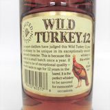 Unopened Wild Turkey 12 years 750 ml Without box