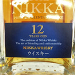 Unopened Nikka NIKKA The Nikka 12 years 700ml With box
