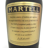 Unopened MARTELL VSOP Medallion 700ml With Box