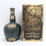 Unopened Royal Salute 21 years green pottery 750ml with a box