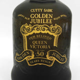 Unopened Golden Jubilee Queen Victoria 50th century reign 700ml With box