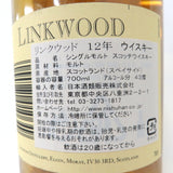 Unopened LINKWOOD 12 years 700ml With box