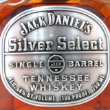 Unopened Jack Daniel's Silver select 750 ml with a box