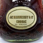 Unopened JAS Hennessy Extra Green bottle Gold cap 700 ml Without box