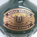Unopened Royal Salute 21 years green pottery 1000ml With box