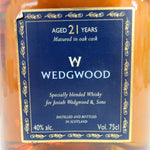 Unopened WEDGWOOD 21 years 750 ml without box