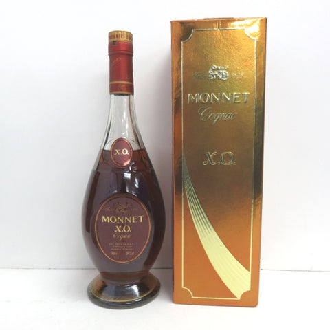 Unopened monnet XO 700ml With box