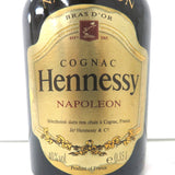 Unopened Hennessy Napoleon Brass Doll 350 ml without box