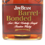 Unopened barrel Bonded 750ml without box