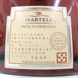 Unopened MARTELL XO Supreme 1500ml With Box