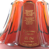 Unopened Hennessy Paradi Old Gold cap clear 700 ml Without box