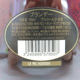 Unopened Hennessy XO black cap clear 700 ml no box