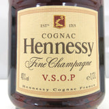 Unopened Hennessy VSOP Privilege 1130ml Without box