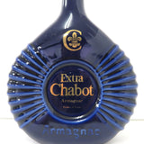 Unopened Chabot Extra blue pottery 700ml without box