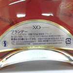 Unopened MARTELL XO extra old 700ml with a box