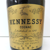 Unopened Hennessy VSOP reserve 700ml with a box
