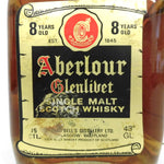 Unopened ABERLOUR Glen rivet 8 years 750 ml Without box