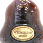 Unopened JAS Hennessy Extra Gold Cap Green 700ml Without box