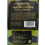 Unopened SINGLETON 12 years Glenord 700ml without box
