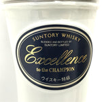 Unopened Suntory Suntory Excellence pottery special grade rating 760 ml without box