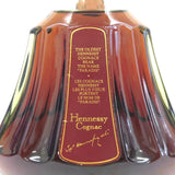 Unopened Hennessy Paradi gold cap green 700ml without box