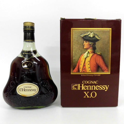 Unopened Hennessy XO gold cap green 700ml with a box