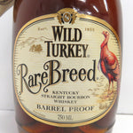 Unopened Wild Turkey Reablead 700ml With box