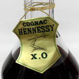 Unopened Hennessy XO Baccarat crystal 700ml with box