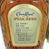Unopened Crown Royal Special Edition 750ml With box