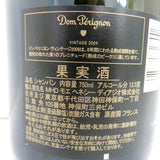 Unopened Don Perignon vintage 2009 white 750ml without box