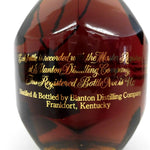 Unopened Blanton's Gold Edition 750ml With box
