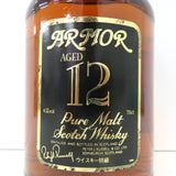 Unopened 12 years Pure malt special grade 750ml without box