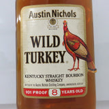 Unopened Wild Turkey 8 years half bottle special grade 350ml without box