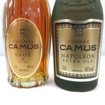 Unopened CAMUS mini bottle 5 set 50ml with a box