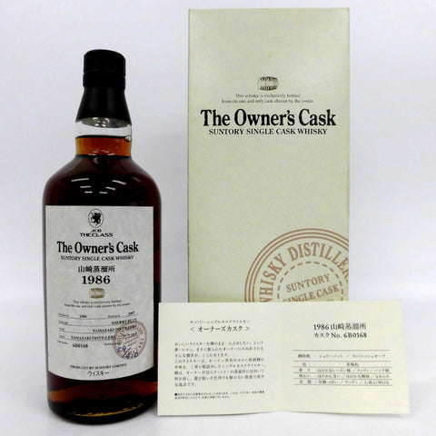 Unopened Suntory Suntory Yamazaki Distillery owner Zukasuku 1986-2007 Sherry Butt 700ml With Box